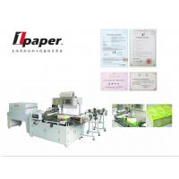 Buy cheap Thermal Shrink Packing Machine Heat  Shrink Packaging Equipment from wholesalers