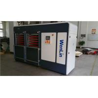 Buy cheap Automatic Transferring PVC Card Laminating Machine 5000 cards / hour from wholesalers
