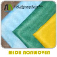 Buy cheap pp spun bonded nonwoven fabric MIDO NONWOVEN from wholesalers