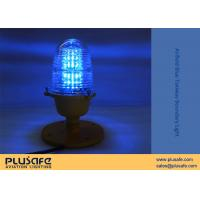 Buy cheap ISO9001 Airfield Runway Lighting LED Taxiway Edge and Centerline 2cd Blue Lights from wholesalers