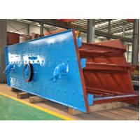 High-frequency China Made Good Quality Coal Vibrating Screen