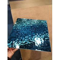 Buy cheap 304 Embossed Blue Water Ripple Stainless Steel Sheet Factory Price Per Kg from wholesalers