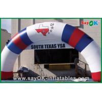 Buy cheap Giant Plastic PVC Inflatable Entrance Arch Promotional Inflatable Advertising Products from wholesalers