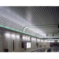 Buy cheap Perforated metal ceiling,perforated metal,sunshade screen from wholesalers