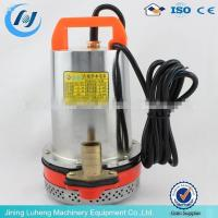 Buy cheap Solar irrigation water pump,drainage pump,12 v pumps from wholesalers