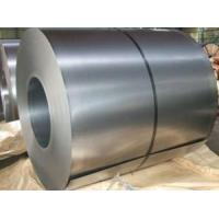 Buy cheap Cold Rolled Iron Coil from wholesalers