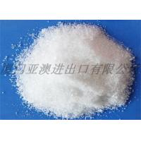 Buy cheap White Crystal Natural Acidity Regulator Sodium Citrate Acid Conditioner CAS 6132−04−3 from wholesalers