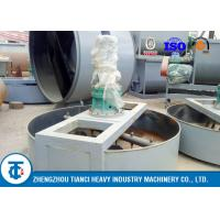 Buy cheap Vertical Mixer Machine 6 - 10T/H Capacity Rock Phosphate Production Line Usage from wholesalers