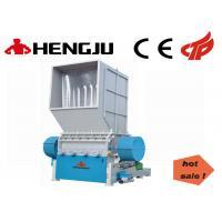 High Speed Plastic Crusher Machine 2600 - 3600 KG / Hr For High Hardness Materials