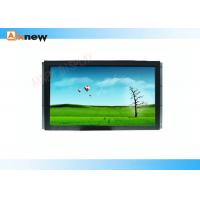Buy cheap 700nits Full HD 32 inch IR touch Sunlight Readable LCD monitor with Industrial product