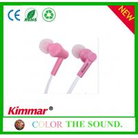 Buy cheap Fashion Design Sports Earphone, In Ear Earphones With 10mm Speaker from wholesalers