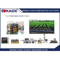 Buy cheap High Efficient Flat Drip Irrigation Machine , Drip Irrigation Tube Extrusion Line from wholesalers
