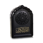 Buy cheap Mini Black Remote Control 8gb Bluetooth Quran Speaker from wholesalers