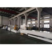 Buy cheap Electrical PVC Conduit Pipe Making Machine, High Speed Pipe Manufacturing Machine from wholesalers
