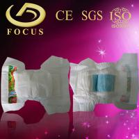 Buy cheap Hot sales baby disposable nappy for baby from wholesalers
