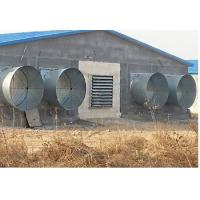 Buy cheap Poultry butterfly cone fan  exhaust fan price from wholesalers
