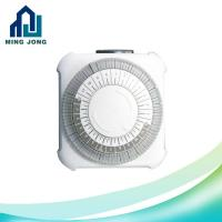 Buy cheap UL 24hrs mini Mechanical programmable Timer switch from wholesalers
