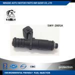 Buy cheap Fuel Injection Nozzle CEV 13 - 038 5WY - 2805A for Iran SAIPA KIA PRIDE / KIA TIBA Continental System from wholesalers