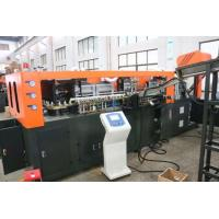 Buy cheap Low Energy Consumption Semi Auto Blowing Machine Making Hot - Filling Bottles product