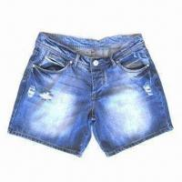 Buy cheap Ladies short jeans, various sizes are available from wholesalers