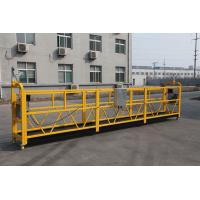 Buy cheap ZLP630 Steel Painted Anti Inclination Suspended Building Cleaning Cradle For High Rise Building Cleaning from wholesalers