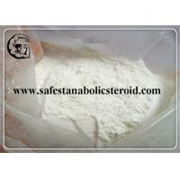 Buy cheap CAS 23964-57-0 Pain Killer Powder Aarticaine hydrochloride C13H21ClN2O3S from wholesalers