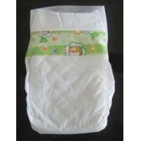Buy cheap Diaper Frontal Tape from wholesalers