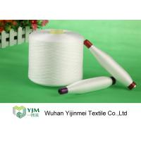 Buy cheap Pure White Twist 50s/2 Polyester Yarn On Cone For Sewing , With PP Bag Packing from wholesalers