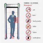 Buy cheap Waterproof Security Gate Door Frame Walk Through Metal Detector from wholesalers