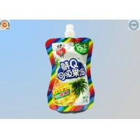 Buy cheap Jelly Spout Pouch, stand up spout pouch for jelly , NY/AL/PE laminated material bag from wholesalers