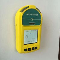 Buy cheap OC-904 Portable Formaldehyde CH2O gas detector, pump sunction monitor, indoor air quality tester from wholesalers