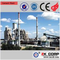 Buy cheap Cement Mill Roller Press / Average Price of One Line Cement Mill from wholesalers