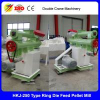 Buy cheap Small fodder pellet machine, palm kernel shell mill price from wholesalers