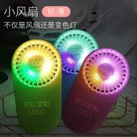 Buy cheap Ultra thin Portable USB pocket LED handly mini fan rechargeable hand hold fan with LED flashing from wholesalers