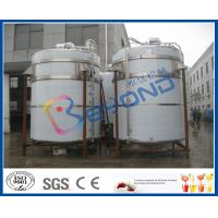 Buy cheap 5000L/7000L jacket tank for liquid coffee extracting tank with temperature control from wholesalers