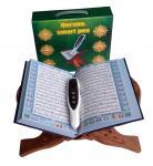 Buy cheap QT506 Reading Quran Pen Translation in English / Kurdish / Turkish / Urdu from wholesalers