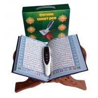 Buy cheap Reading Quran Pen MP3 Player QT506 with Holy Quran for Kids , Free Quran Recitation from wholesalers