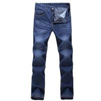 Buy cheap New fashion man jeans big size straight trousers denim jeans from wholesalers
