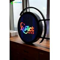 Buy cheap Circle Clock Logo Irregular LED Display , LED Advertising Display  Store Shopping Mall Outdoor Two Side from wholesalers