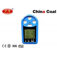 Buy cheap Multi-parameter Gas Detector Real Time Clock Display Gas Monitoring Equipment from wholesalers