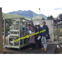 Buy cheap Power Plant Transformer Oil Purification,Transformer Oil Recycle,Online Oil Filtration Machine from wholesalers