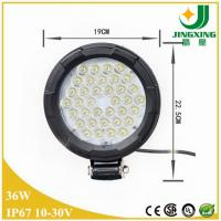 Buy cheap 36W led work light for tractor, forklift, off-road, ATV, excavator, heavy duty equipment from wholesalers