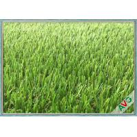 Buy cheap UV Resistance PE Synthetic Grass Carpet , Professional Artificial Turf For Homes from Wholesalers