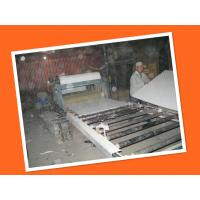 Buy cheap PVC laminated machine from wholesalers