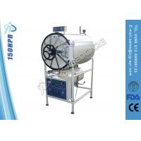 Buy cheap Hospital Horizontal Circular Pressure Steam Sterilizer , Large Capacity Autoclave from wholesalers