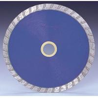 Buy cheap Granite diamond cutting blades for portable machines - dry cutting from wholesalers