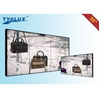 Buy cheap 5.3mm Seamless LED TV Narrow Bezel Video Wall 4X4 with Free Software from wholesalers