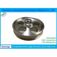 Buy cheap Stainless Steel CNC Machine Parts / Car Spare Parts ISO9001 Certification from wholesalers