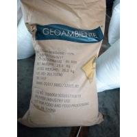 Buy cheap Calcium Peroxide  Oxygen Release Compound  60% CAS:1305-79-9 from wholesalers