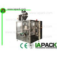 Buy cheap Powder Pouch Packing Machine from wholesalers